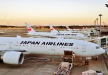 Japan Airlines to launch new low-cost carrier service – EQRoy / Shutterstock