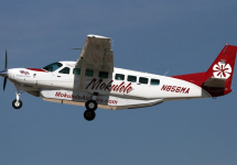 Hawaii airline to test hybrid commercial planes