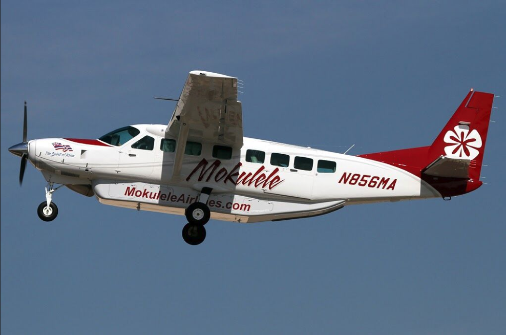 Mokulele Airlines has teamed up with Ampaire to test electric hybrid plane in autumn —   Mokulele Airlines has teamed up with Ampaire to test electric hybrid plane in autumn — Mokulele Airlines Hawaii airline to test hybrid commercial planes