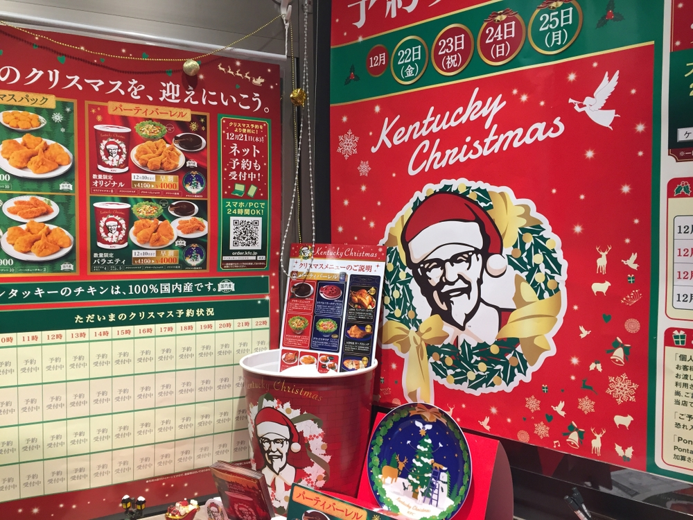 3.6 million Japanese families pay a visit to the American fast-food chain every Christmas — image_vulture / Shutterstock 8 peculiar Christmas traditions from around the world